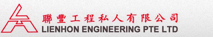 Lienhon Engineering Pte Ltd